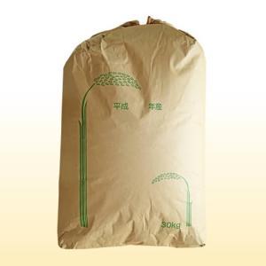 【令和2年産・完売しました】奈良県産コシヒカリ【玄米】 令和2年産(30kg)|nakanishinouen2016