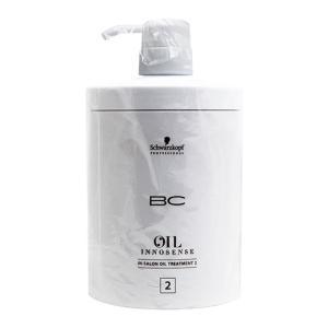 シュワルツコフ BCオイル イノセンス インサロンオイルトリートメント2  専用ポンプボトル(空容器...