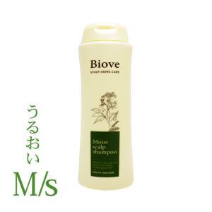 デミ 薬用 ビオーブ モイストスキャルプシャンプー 250mL 【医薬部外品】