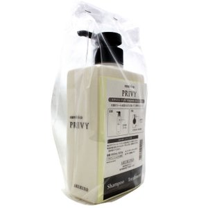 付属のSTEPごとの識別シールを貼り、ケアトリコ プリヴィ商品の詰替用ポンプ付ボトル(500mL/g...