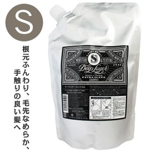 モルトベーネ ディープレイヤー シャンプー B 800mL (詰替)|nakano-dy
