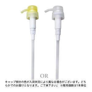 ハホニコプロ ジュウロクユ(十六油)  1000mL 業務用サイズ(詰替)を使用するための専用ポンプ...