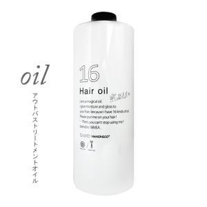 ツヤサラオイル&ブロー剤   ◆16種類の天然由来のオイル配合で、紫外線等の刺激から髪をブロック!髪...