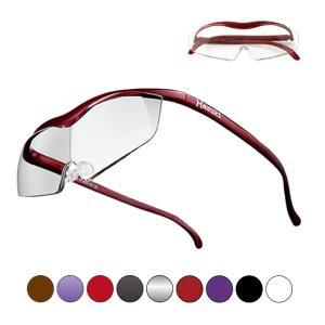 Hazuki ハズキルーペ ラージ (1.6倍 クリアレンズ/1.6倍 カラーレンズ) 正規品