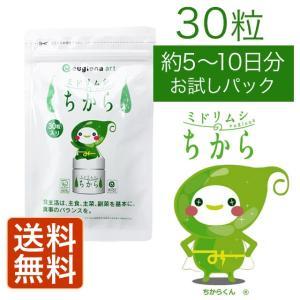 ミドリムシのちから ユーグレナ 30粒 正規品|nakano-dy