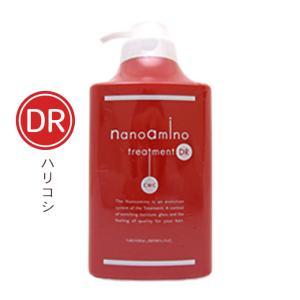 ナノCMCと18-MEAを高配合し、キューティクルCMCを修復。髪本来の柔らかさを取り戻します。  ...