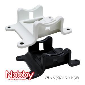 テスコム Nobby(ノビー) ドライヤー スタンド (適合機種:NB1902・NB1903・NB2...