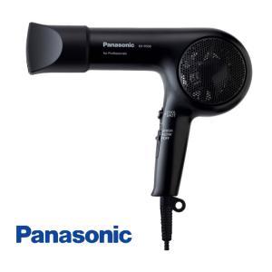 パナソニック プロドライヤー EH-PD50-K(黒) ≪お...