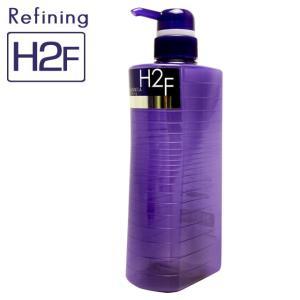 ミルボン プラーミア リファイニング H2F ポンプ付ボトル(空容器)