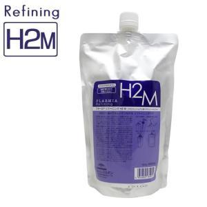 ミルボン プラーミア リファイニング H2M 600g (詰替)