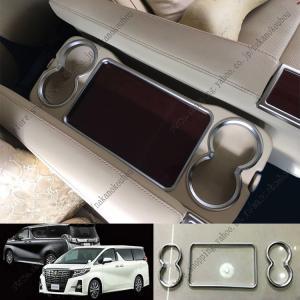 トヨタ アルファード ヴェルファイア 30系 セカンドシート カップホルダー ガーニッシュ カバー シルバーメッキ 3P インテリアパネル 内装 パーツ カスタム