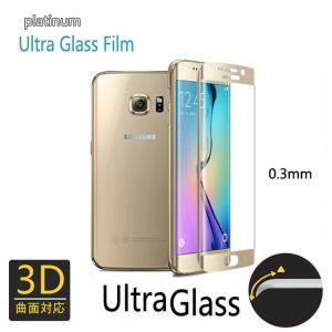 湾曲対応 Galaxy S6 edge SC-04G/SCV31 フィルム 指紋・反射防止(アンチグレア) ギャラクシーS6エッジ 液晶保護フィルム