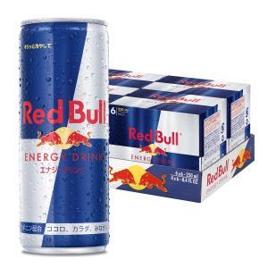 レッドブルエナジードリンクは、精神的,肉体的にパフォーマンスを発揮したい人のために革新的な機能性飲料...