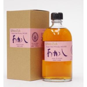 瀬戸内海を臨む、兵庫県明石市の小さな蒸留所で造った シングルモルトウイスキーです。 日本酒を貯蔵した...