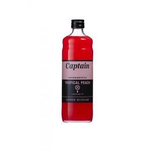 キャプテン トロピカルピーチ 600ml