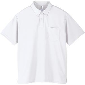 作業用 かわいい スポーツ 胸ポケット付 ポロシャツメンズ 涼しい 吸汗速乾 メンズ 00331 ボタンダウン nakanoshokai