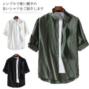 シンプル シャツ 純色 トップス 七分袖シャツ カジュアルシャツ 無地シャツ ボタンシャツ メンズファッション nakanoshokai