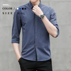 カラーワイシャツ 春服 ビジネスシャツ 白 ブルー 半袖 夏 Yシャツ 大きいサイズ 綿 クールビズ ファッション nakanoshokai
