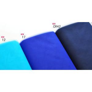 新色追加!国産ソフトチュール生地 15Dチュール 15デニール 13色+3色 ナイロンチュール|nakanotetsu|04
