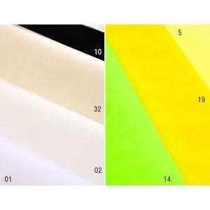 新色追加!国産ソフトチュール生地 15Dチュール 15デニール 13色+3色 ナイロンチュール|nakanotetsu|06