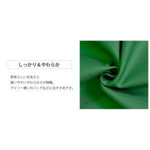 ラインナップA(3〜32)11号カラー帆布|nakanotetsu|03