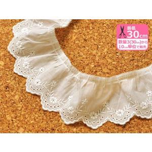 綿フリルレース 草花ブレード 13775F-2 広幅 約5.5cm巾 コットン100% 手芸材料 装飾フリル|nakanotetsu