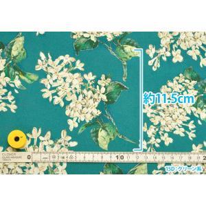 リバティプリント 11号帆布 インクジェット柄 Archive Lilac アーカイブ・ライラック 15-3635189-COC 15A 15B 15D Y 2019ss 11号ハンプ 生地 布|nakanotetsu|05