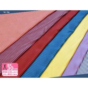 ピンストライプ サテン生地 レールウェイ(112cm巾/7色) ダンス衣装 コスプレ