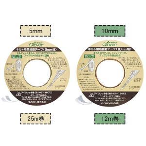 クロバー キルト用熱接着テープ 5mm幅25m巻 10mm幅12m巻 くものす状の熱接着両面テープ 洋裁 手芸用品 パッチワーク 道具 ツール|nakanotetsu