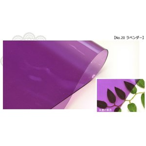 NEW厚手透明ビニール生地 Jelly seat ジェリーシート 0.8mm厚 クリアーで涼しげなビニール素材 ビニル素材 91.5cm巾 生地 布 nakanotetsu 14