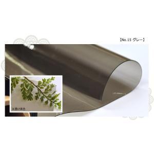 NEW厚手透明ビニール生地 Jelly seat ジェリーシート 0.8mm厚 クリアーで涼しげなビニール素材 ビニル素材 91.5cm巾 生地 布 nakanotetsu 03
