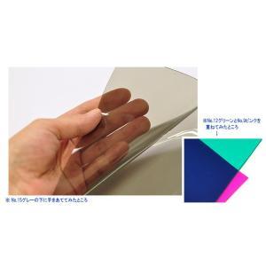 NEW厚手透明ビニール生地 Jelly seat ジェリーシート 0.8mm厚 クリアーで涼しげなビニール素材 ビニル素材 91.5cm巾 生地 布 nakanotetsu 04