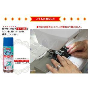 NEW厚手透明ビニール生地 Jelly seat ジェリーシート 0.8mm厚 クリアーで涼しげなビニール素材 ビニル素材 91.5cm巾 生地 布 nakanotetsu 06