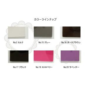 NEW厚手透明ビニール生地 Jelly seat ジェリーシート 0.8mm厚 クリアーで涼しげなビニール素材 ビニル素材 91.5cm巾 生地 布 nakanotetsu 07