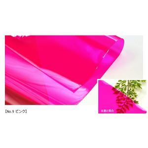 NEW厚手透明ビニール生地 Jelly seat ジェリーシート 0.8mm厚 クリアーで涼しげなビニール素材 ビニル素材 91.5cm巾 生地 布 nakanotetsu 09