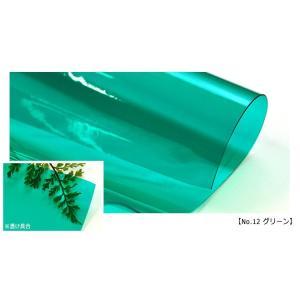 NEW厚手透明ビニール生地 Jelly seat ジェリーシート 0.8mm厚 クリアーで涼しげなビニール素材 ビニル素材 91.5cm巾 生地 布 nakanotetsu 10