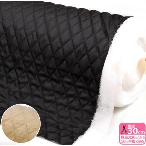 コートやベスト、バッグの裏地に最適なキルト生地です。表地にすべらかな手触りのタフタを使用し薄手のキル...
