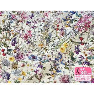 リバティプリント LIBERTY Wild Flowersワイルド・フラワーズ 3634251 AE/CE 2017新定番エターナルコレクション タナローン 送料無料 国内定番|nakanotetsu
