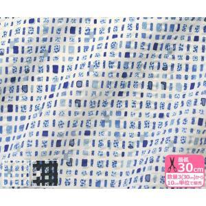 YUWA small square ローンリップル スモールスクエア 2019夏向き生地 有輪商店 生地 布 416201|nakanotetsu