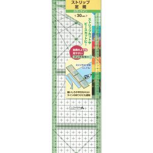 クロバー ストリップ定規カラーライン 30cm 57-928 洋裁 手芸用品 パッチワーク 道具 ツール nakanotetsu