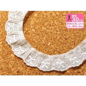 綿フリルレース スカラップリボン大 62348F-2 並幅 約3.0cm巾 コットン100% 手芸材料 装飾フリル|nakanotetsu