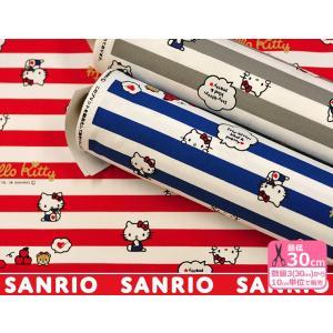 サンリオ2018キャラクター帆布 KTボーダー 729516 729523 729530 ハローキティHELLO KITTY 11号ハンプ やや薄手の帆布 綿100% 109cm巾 生地 布 キャンバス|nakanotetsu
