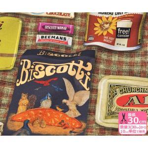 B&B FABRICS おやつパッケージプリント 広巾140cm リアルプリント USAコットン 生地 布 91038-01|nakanotetsu