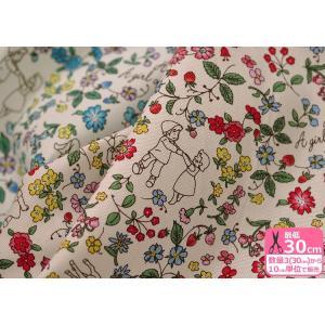 YUWA懐かしのキャラクター アルプスの少女ハイジFLOWERシャワー AH155184 オックスプリント 中厚 綿100% 110cm巾 生地 布 有輪商店