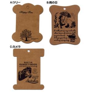 糸巻き台紙 紙製・クラフト台紙|nakanotetsu