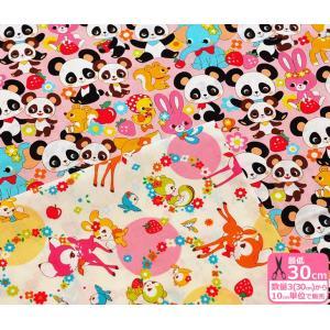 柄ちがい イチゴとレトロ可愛いどうぶつシーチング バンビとパンダ柄 綿100% 110cm巾 生地 布 コスモテキスタイル AP01416|nakanotetsu