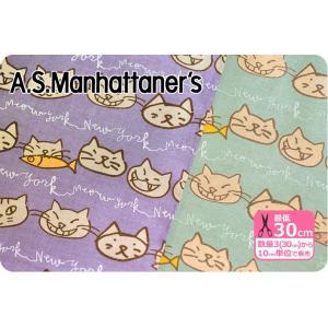 A.S.Manhattaner's A.S.マンハッタナーズ 顔並び 綿シーチングプリント 生地 布 nakanotetsu