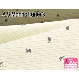 D:グレー追加! A.S.Manhattaner's おしゃべり猫 シーチング 日本限定 Chatty Cats 生地 布 AS13022S nakanotetsu