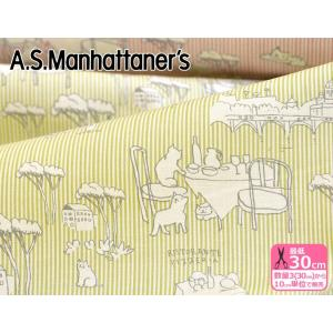 A.S.Manhattaner's スローライフ シーチング 日本限定 Slow Life 生地 布 AS13024S nakanotetsu