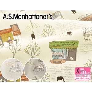 A.S.Manhattaner's 猫の街角 シーチング 日本限定 Cat Corner 生地 布 AS13025S nakanotetsu